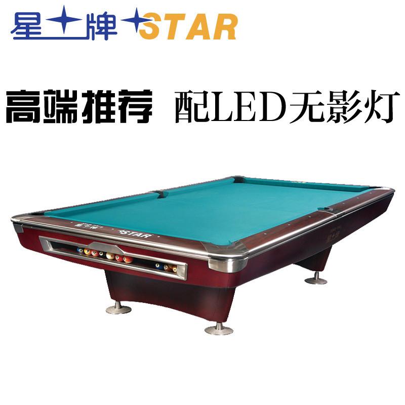 星牌九球桌花式台球桌标准九球球台XW136-9B九球公开赛赛台球案子