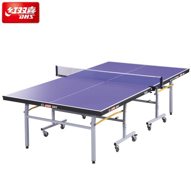 DHS/红双喜T2023带轮移动乒乓球桌家用折叠室内乒乓球台