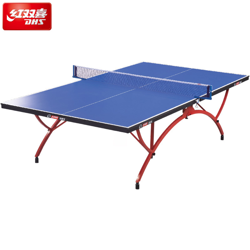 DHS/红双喜T3188乒乓球台乒乓球桌 室内家用折叠标准移动比赛