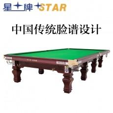 星牌STAR 英式斯诺克台球桌标准斯诺桌球台XW105-12S京剧脸谱设计