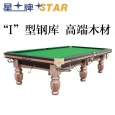 星牌台球桌标准美式落袋中式台球桌球台XW112-9A比赛用台