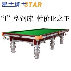 钢库台 星牌台球桌标准成人黑八中式8球桌球台XW117-9A
