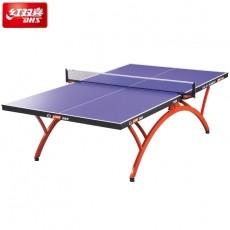 红双喜T2828小彩虹乒乓球台 乒乓球桌
