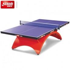 红双喜乒乓球桌TCH大彩虹 专业比赛国际大赛乒乓桌乒乓球台