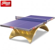 DHS红双喜TCH金彩虹大彩虹乒乓球台标准比赛室内乒乓球桌