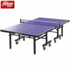 DHS/红双喜乒乓球台T1223高级单折移动式球台乒乓球桌球台