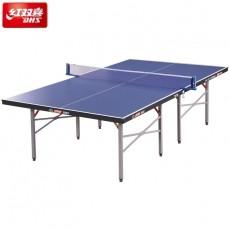 DHS/红双喜T3726乒乓球台标准家用折叠移动两用室内乒乓球桌