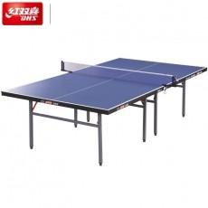 DHS/红双喜乒乓球台T3526折叠式室内乒乓球桌比赛球台