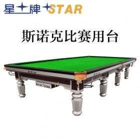 星牌台球桌XW102-12s标准成人英式斯诺克桌家用球房钢库桌球台