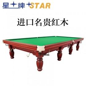 星牌STAR 英式斯诺克台球桌标准尺寸桌球台XW103-12S星牌台球桌