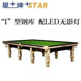 星牌STAR 英式斯诺克台球桌标准斯诺桌球台 XW106-12S俱乐部用台