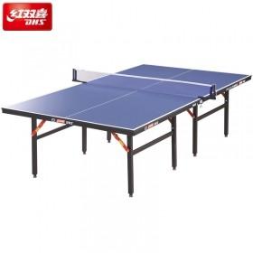DHS/红双喜乒乓球台T3626折叠式乒乓球桌比赛球台