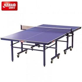 DHS红双喜乒乓球台 T2123 兵乓球桌 标准比赛台折叠带轮