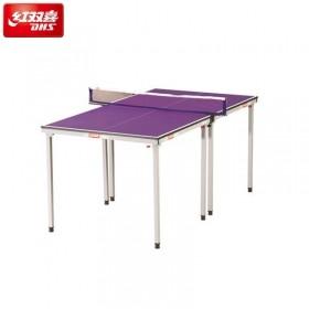 DHS/红双喜T919乒乓球桌迷你家用室内折叠乒乓球台多功能娱乐