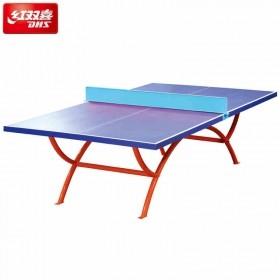 DHS/红双喜室外乒乓球台双拱彩虹防水防嗮乒乓球桌户外标准球台