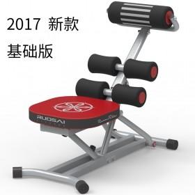 美国RUOSAI200若赛健腹器多功能仰卧起坐板健身器材家用收腹器腹肌板