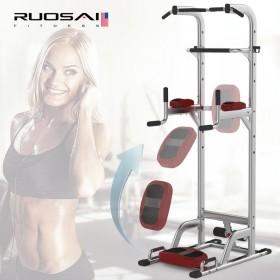 美国RUOSAI701若赛引体向上器室内单杠家用多功能单双杠训练健身器材