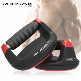 RUOSAI若赛 520俯卧撑支架旋转俯卧撑架子俯卧撑器胸肌训练健身器材