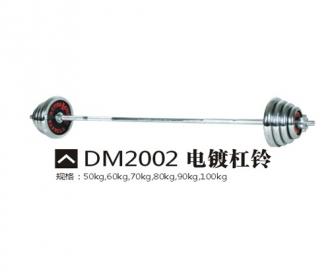 DM2002电镀杠铃