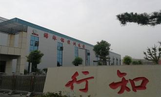新乡长垣行知学校游泳馆