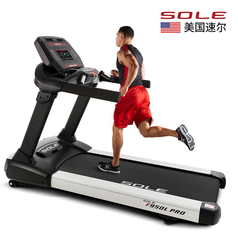 美国sole速尔F950L PRO威廉希尔最新网址商用静音减震健身房专用