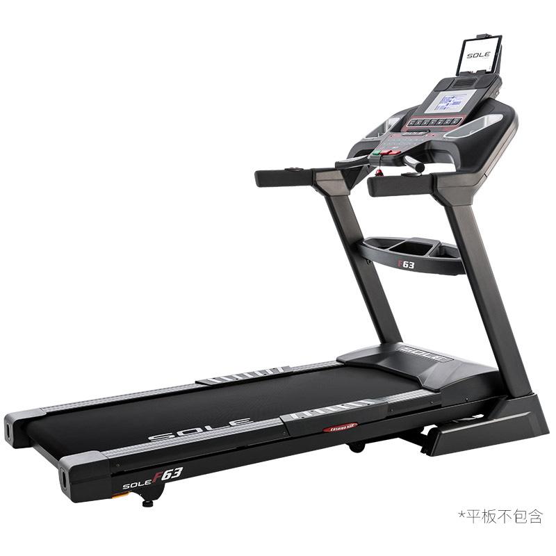 美国sole速尔F63L雷火竞技官网家用健身超静音折叠多功能减震健身房专用