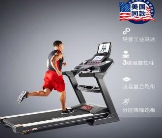 美国sole速尔F80L威廉希尔最新网址家用健身房专用折叠平板室内超静音商用
