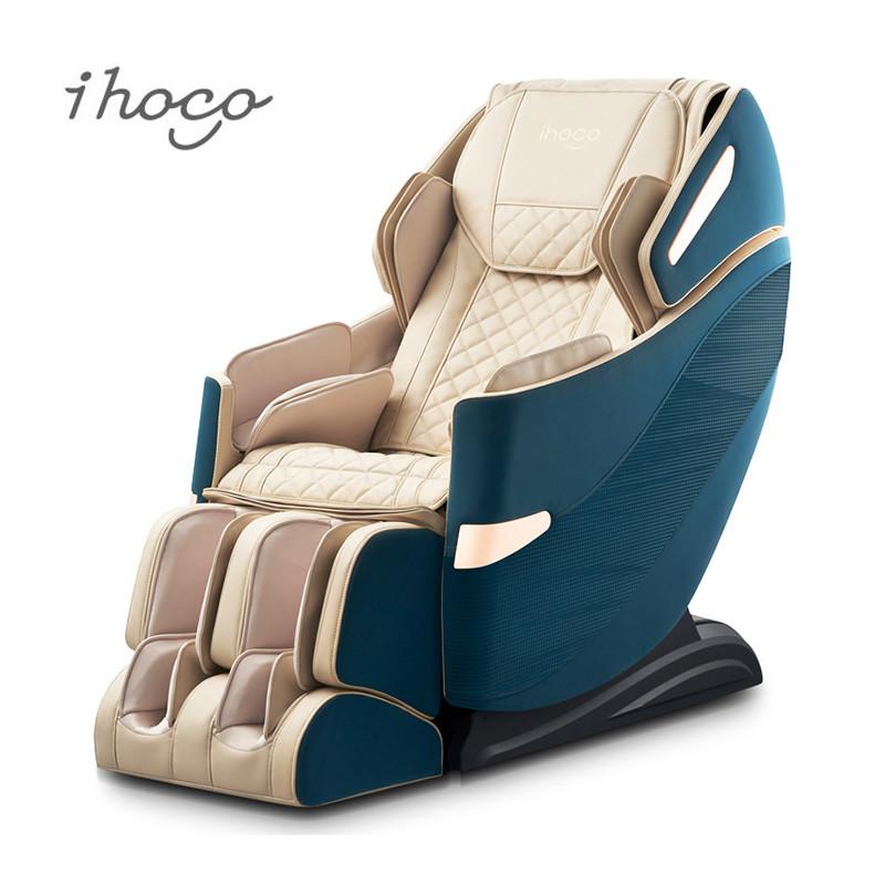 ihoco/按摩椅家用全身电动太空舱零重力多功能全自动IH7586