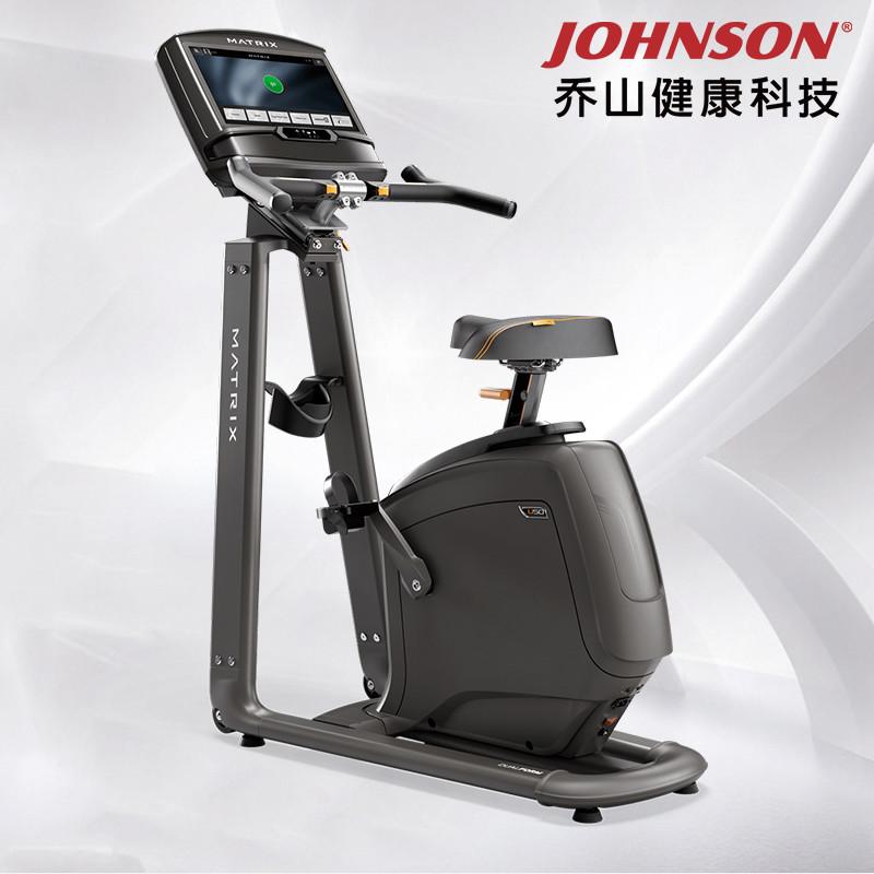 美国乔山MATRIX系列高端商用直立式健身车U50